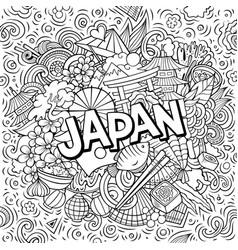 japan hand drawn cartoon doodles vector image