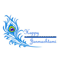 the inscription happy janmashtami with peacock vector image