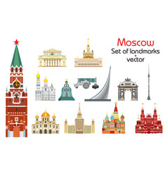 Moscow skyline 1 vector