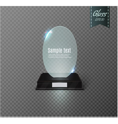 blank glass award trophy on a transparent vector image