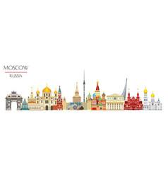 Moscow skyline 6 vector