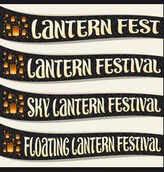 Set of ribbons for sky lantern festival vector