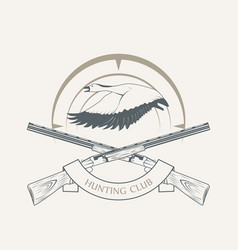 hunting and fishing vector image vector image