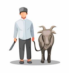 qurban idul adha muslim man with goat sacrifice vector image