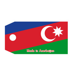 Azerbaijan flag on price tag with word made in vector