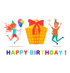 birthday party celebration people jumping in air vector image