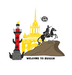 Set saint petersburg symbols vector