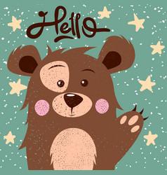 lovely cute bear waving hand vector image