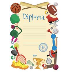 Sports diploma vector