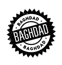 Baghdad rubber stamp vector