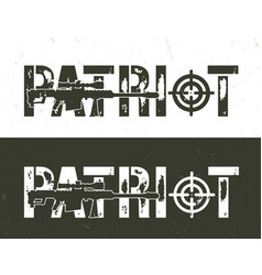 Vintage military and army horizontal template vector
