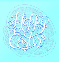 happy easter lettering for greeting card vector image vector image