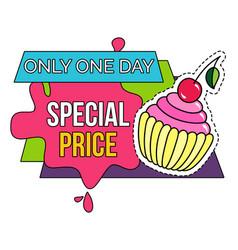 Logo special price dessert symbol with path vector