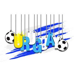 Banner inscription uruguay vector
