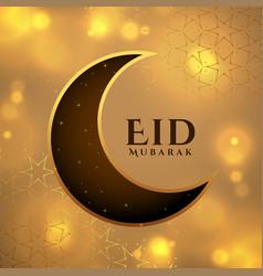 Holy eid mubarak festival golden background design vector
