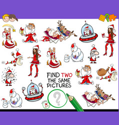 Find two the same christmas images game vector