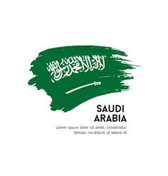 flag saudi arabia brush stroke design vector image