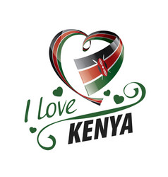 National flag kenya in shape a heart vector