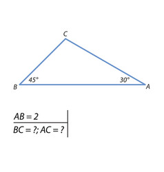 Problem of finding the sides of the triangle 2-01 vector