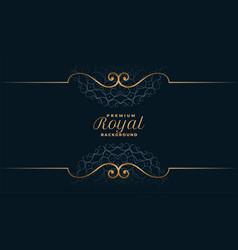 Royal mandala background in islamic style design vector