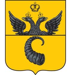 Rogachev Coat-of-Arms vector image
