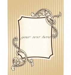 elegant rectangular vintage sepia frame vector image