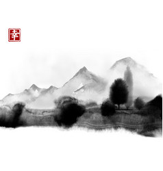 Far mountains hand drawn with ink traditional vector