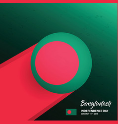bangladesh independence day background vector image