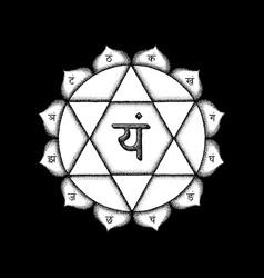 hand drawn chakra anahata vector image