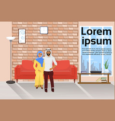 modern loft living room interior with arab couple vector image