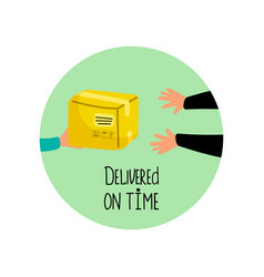 delivered on time icon with package vector image