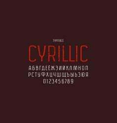 Original sans serif font vector