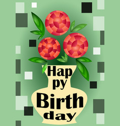 futuristic modern happy birthday banner with vector image