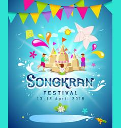 amazing songkran festival vintage water splash vector image