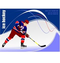 Al 0711 hockey poster 02 vector