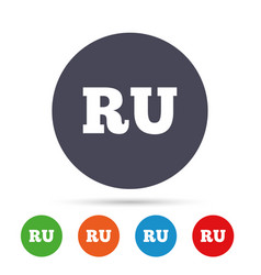 Russian language sign icon ru translation vector