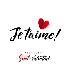 I Love You Valentines Day French Black and Red vector image