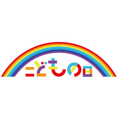 Colorful logo for the japanese boys festival vector