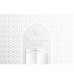 Ramadan backgrounds ramadan mubarak with kaaba vector