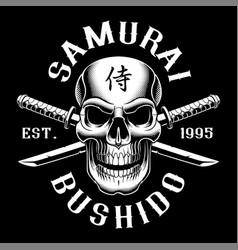 skull with katana on dark background vector image vector image
