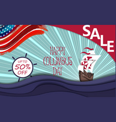 Happy columbus day sale background with ship and vector