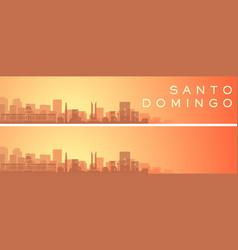Santo domingo beautiful skyline scenery banner vector