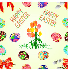 seamless texture happy easter decoration vector image