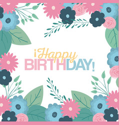 white background with decorative floral border and vector image