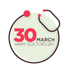 doctors day holiday isolated icon stethoscope vector image