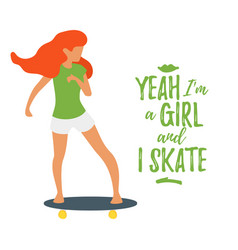 flat style skater silhouette vector image