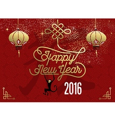 Happy chinese new year 2016 red gold monkey ape vector image