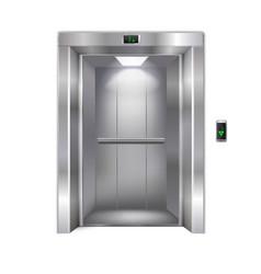 Modern elevator on white background vector