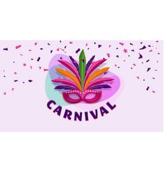 Carnival backgroundbrazillian parade poster with vector