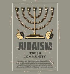 Hanukkah israel holiday vector